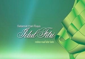 Kartu Ucapan Hari Raya Idul Fitri 1437H