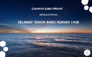 selamat-tahun-baru-hijriah-1438